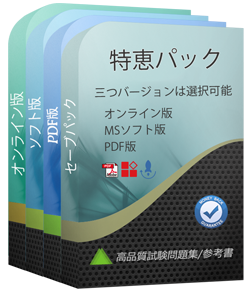 Acquia-Certified-Site-Builder-D8日本語